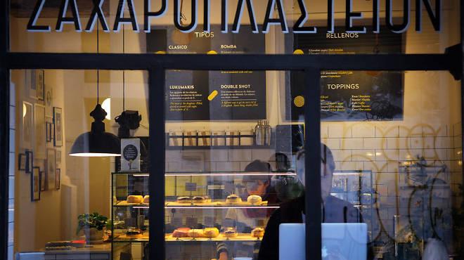 Grecia en Barcelona