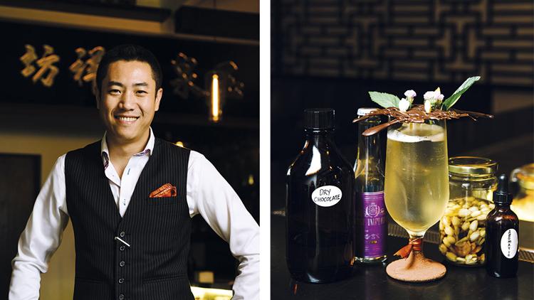 Kae Yin, Nutmeg & Clove