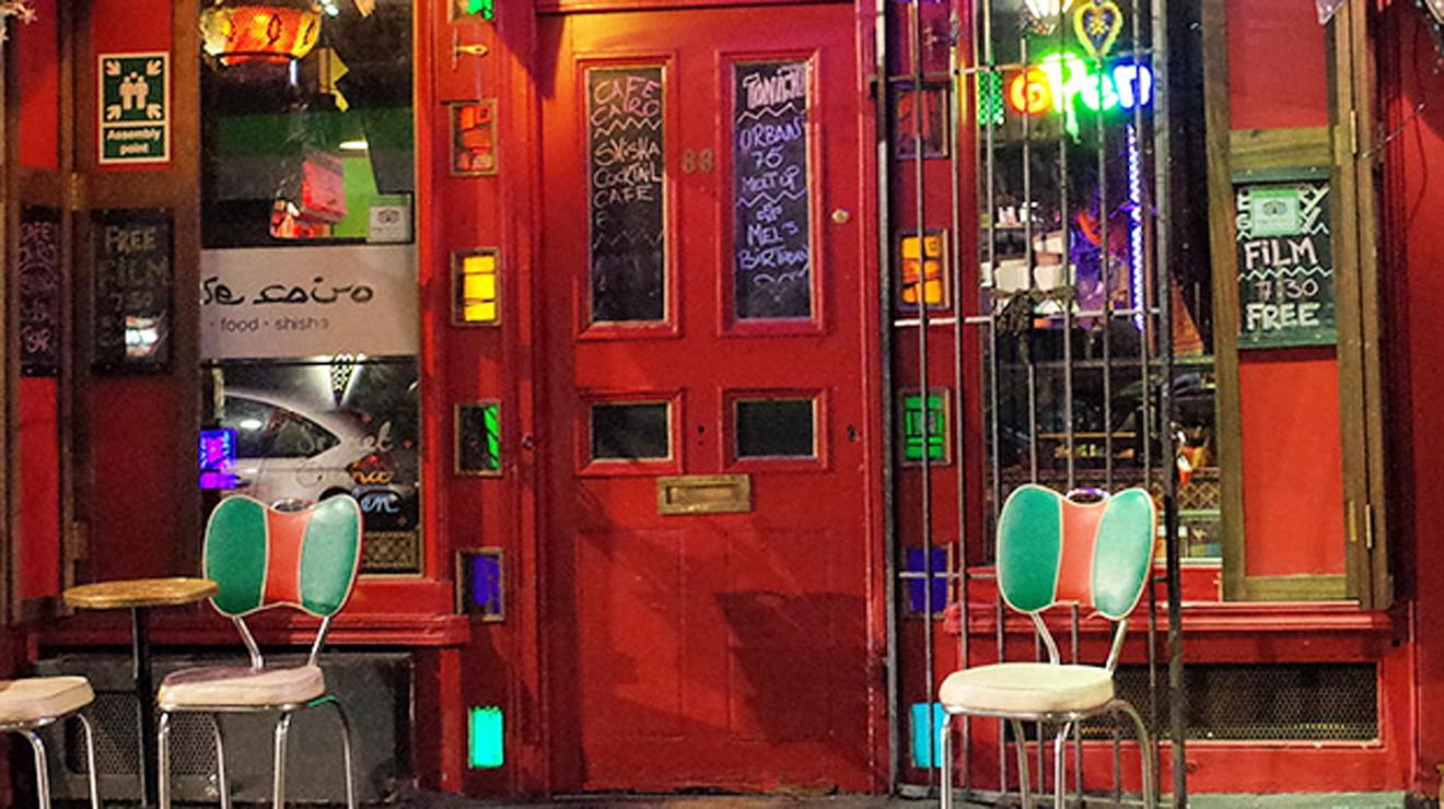 Café Cairo