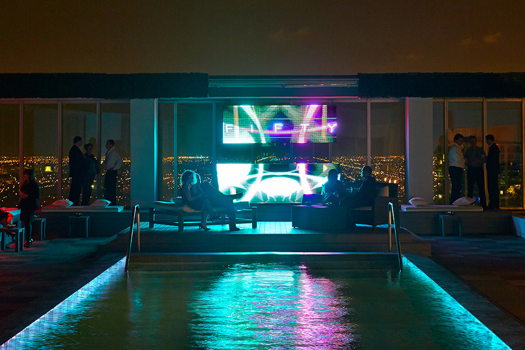 Fifty Ultra Lounge
