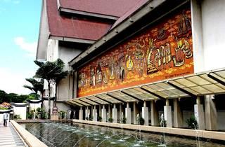 National Museum mural