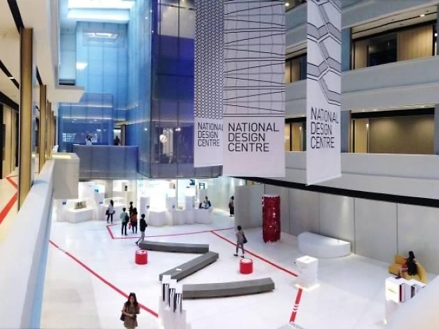 National Design Studio Atrium
