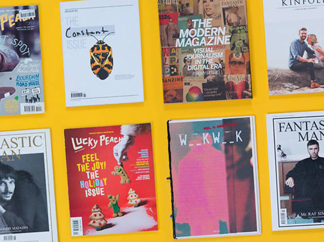 The U Symposium 2015: Magazines Contemporary