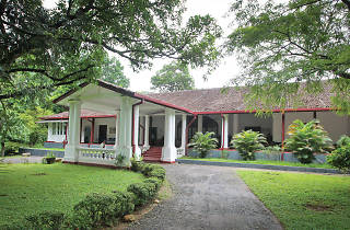Ratnapura National Museum