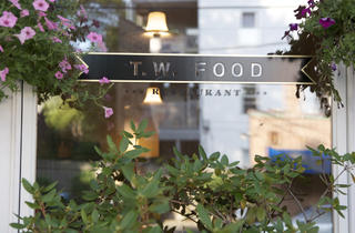 TW Food