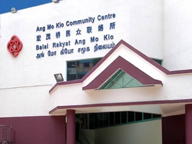 Ang Mo Kio Community Centre