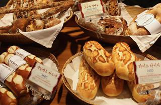 Kyo Bakery