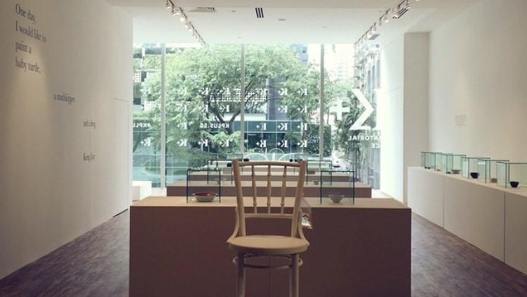 K+ Gallery