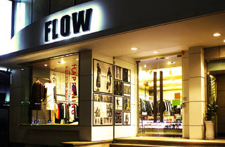 플로우(Flow)