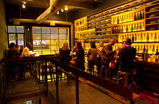 Dickson Wine Bar