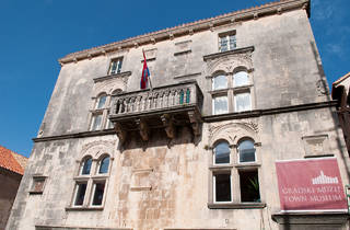Town Museum