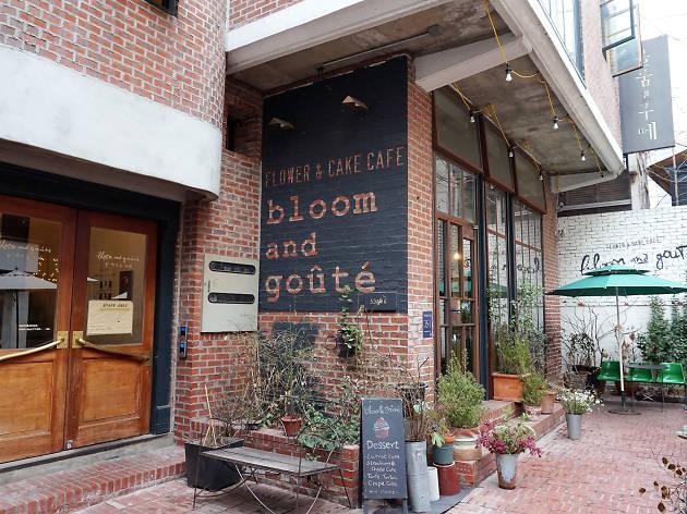 Bloom and Goûté (Closed)