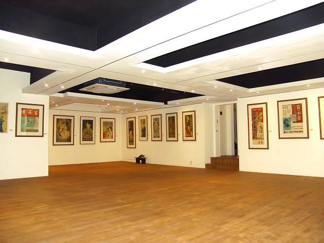근현대디자인박물관