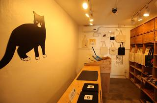 Cat Stationery Store