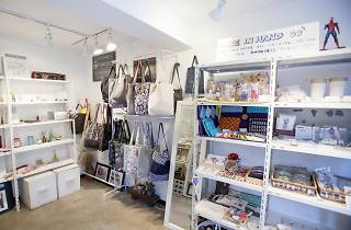 Okin Store
