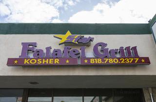 Star Falafel Grill