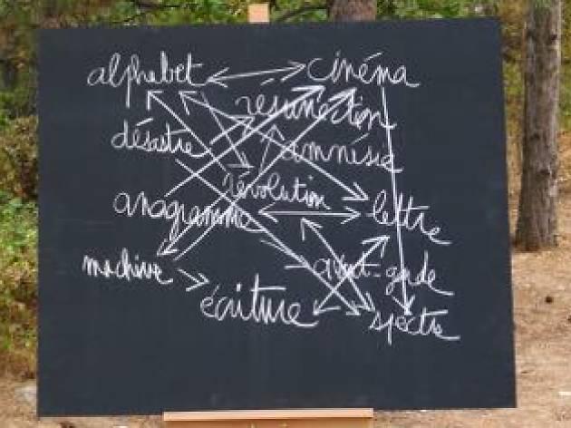 Xcentric 2015: La revolució del llenguatge. Érik Bullot