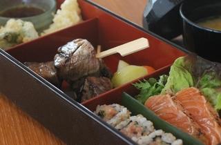 Nobu Express Luncheon Bento Box