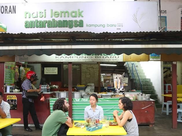 Image result for nasi lemak kampung baru