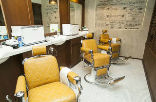 (Foto: Cortesía Barbería Capital)