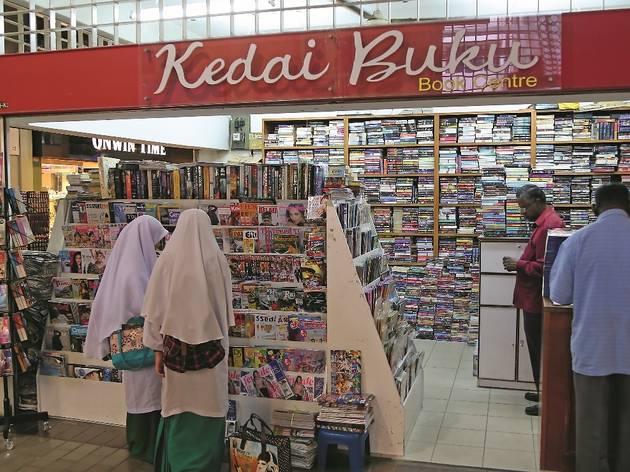 Kedai Buku