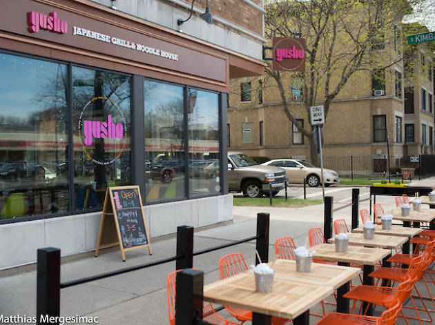 New patios opening this season