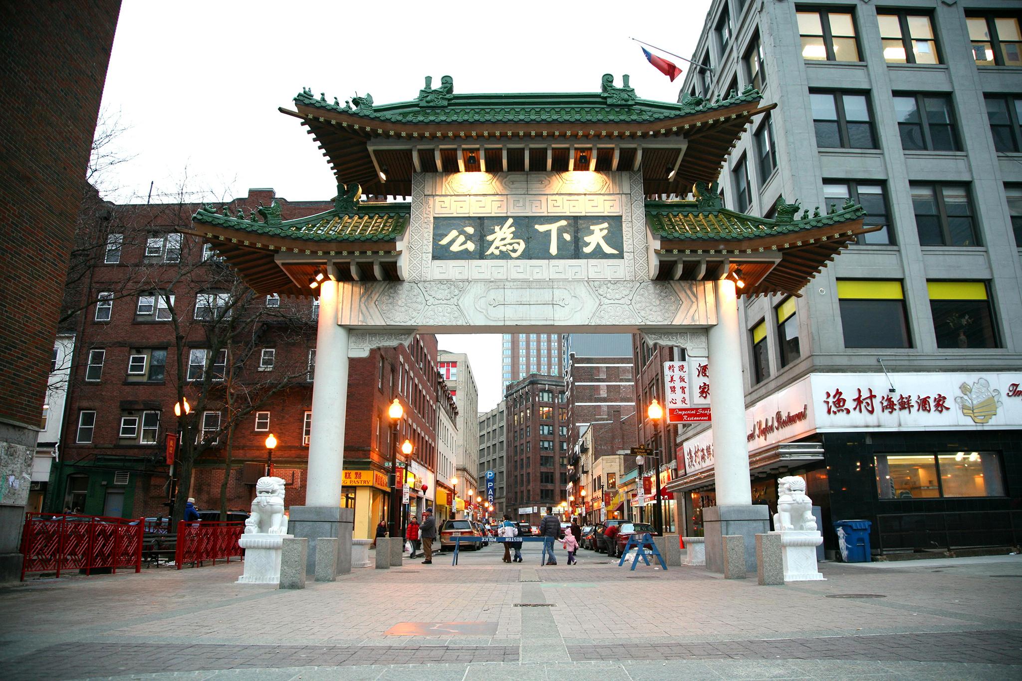 Boston Chinatown Markets Tour