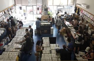Academy Record Annex