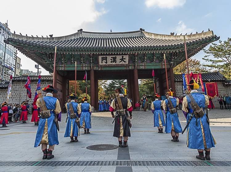 서울의 궁