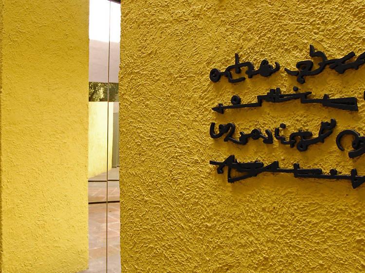 Museo Experimental El Eco
