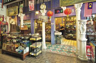 Kheng's Antique & Collectibles