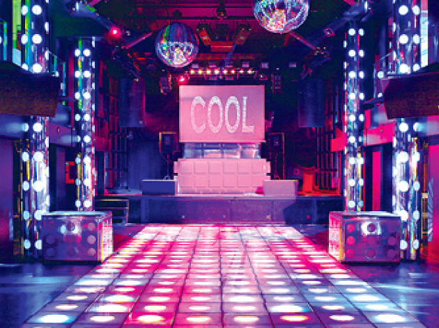Sala Cool