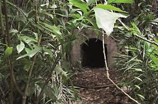 Seah Im Bunker