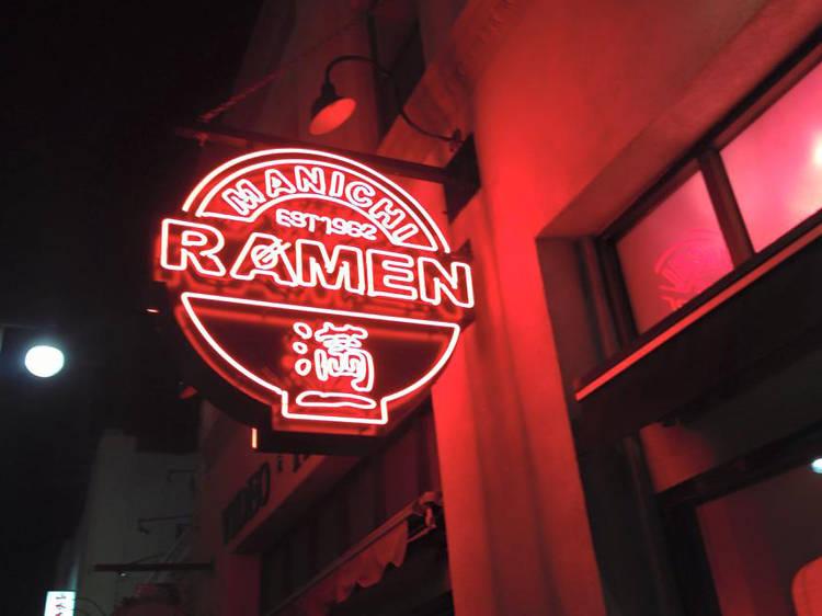 Manichi Ramen
