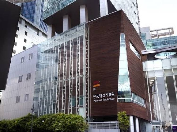 한국영화박물관