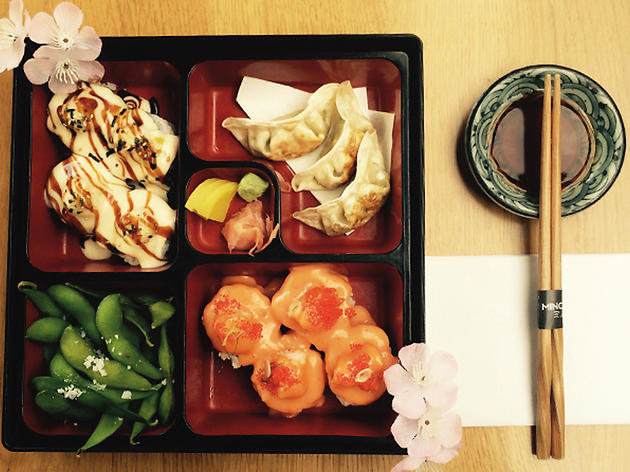 Mino Japanese Restaurant