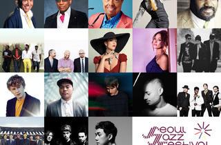 서울 재즈 페스티벌 2015