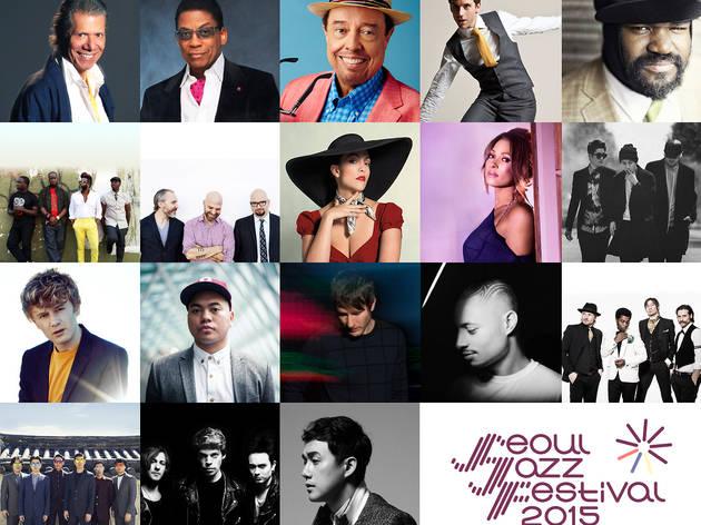 Seoul Jazz Festival 2015