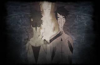 To Love Somebody melancholy