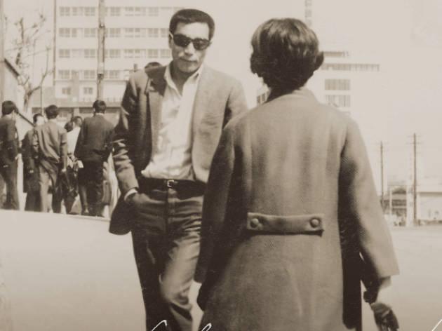 이만희 감독 40주기 기념전