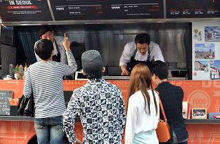 Kimchi Bus