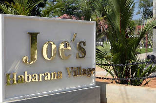Joe's Habarana Village