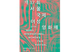SWIFF poster