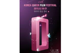 queer film fest poster