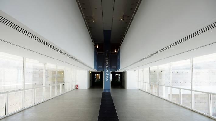 Berardo Museum of Modern and Contemporary Art