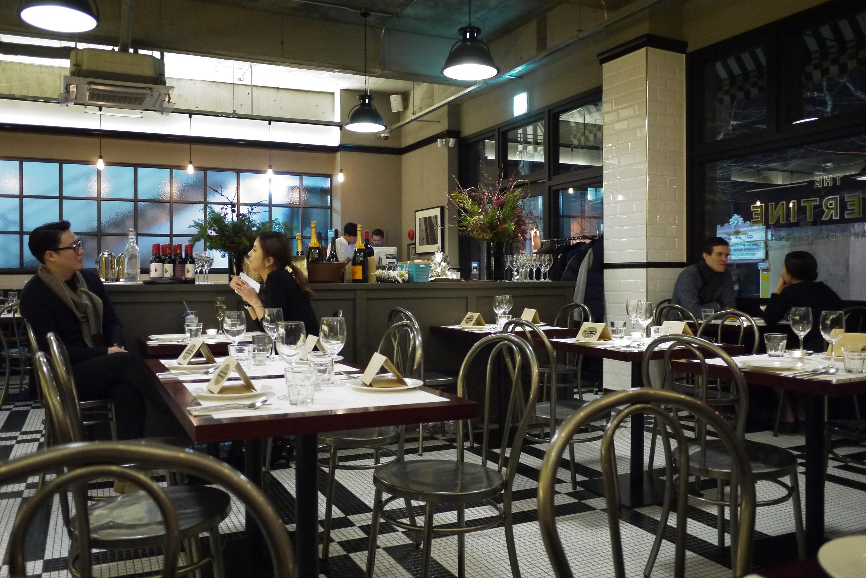 The Libertine Bar & Kitchen