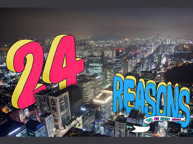 24 reasons feature