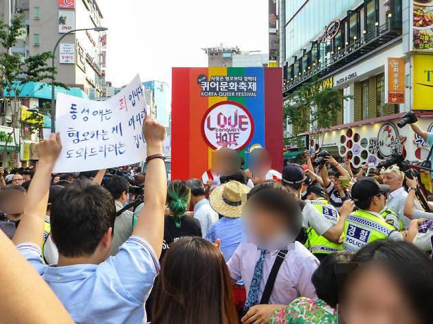 Korea Queer Festival Opening Ceremony