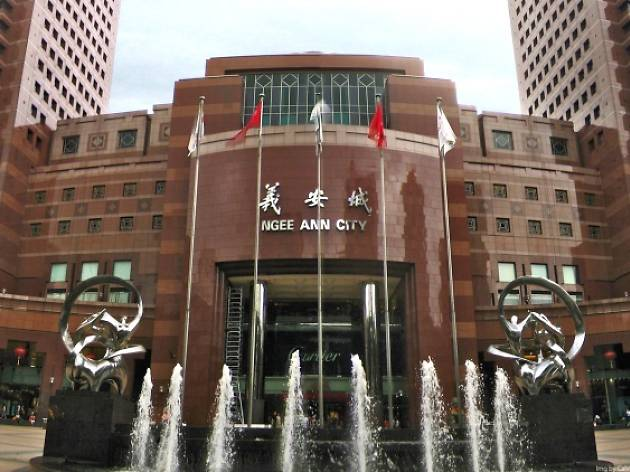 Ngee Ann City