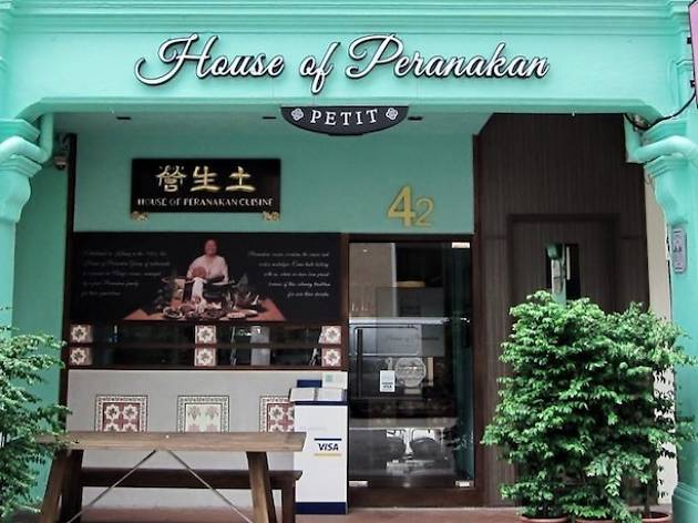 House of Peranakan Petit Exterior